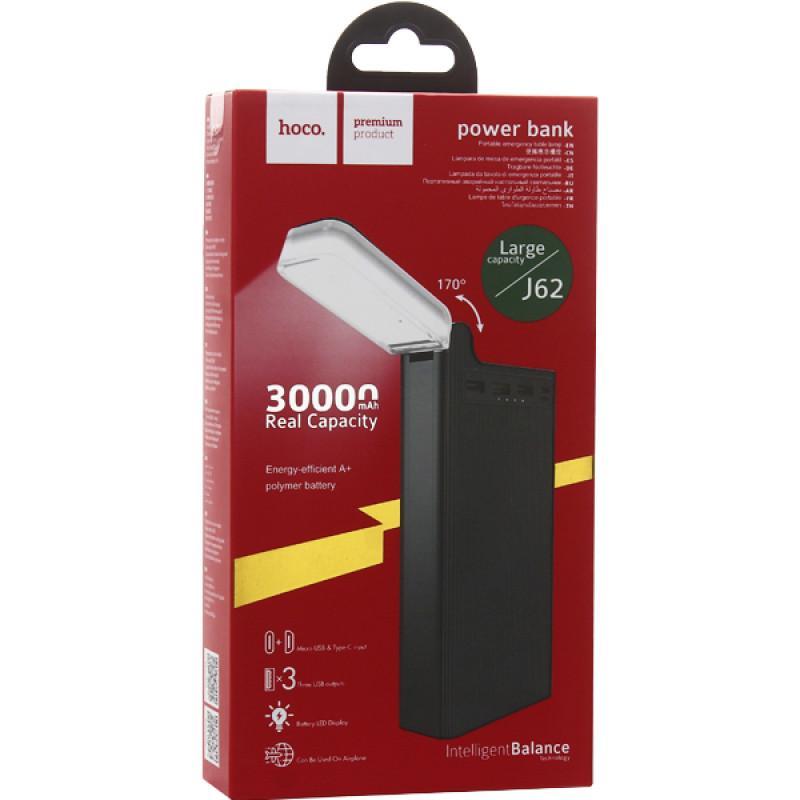 Внешний аккумулятор Power Bank HOCO J62 30000 mAh, 3USB, Type-C, 2A