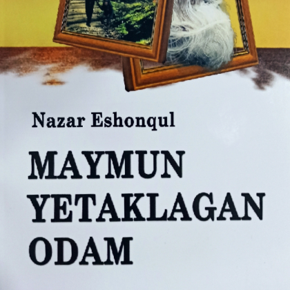 Назар Эшонқул: Маймун етаклаган одам