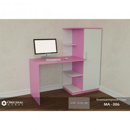 Компьютерный стол MA-006